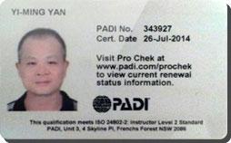 PADI潛水證